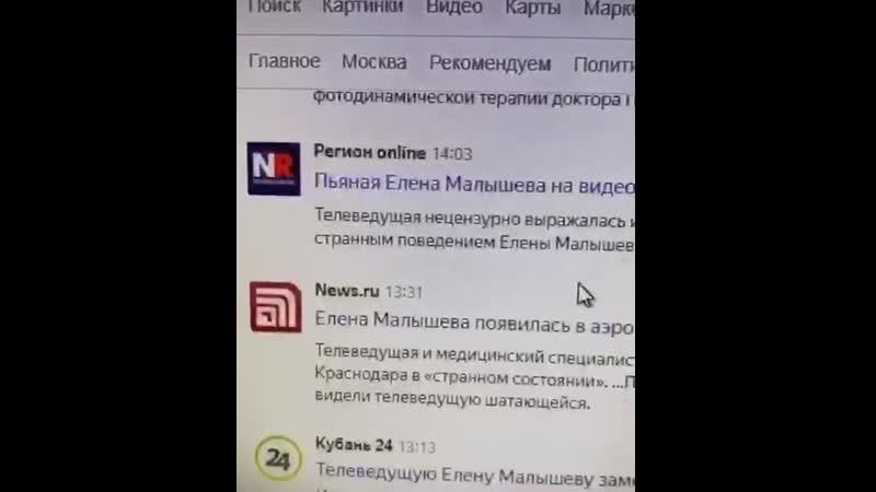 Телеведущая Елена Малышева выкатила черную метку краснодарским СМИ