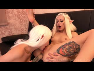 ManyVids Anal prank of two elves - Purple_bitch