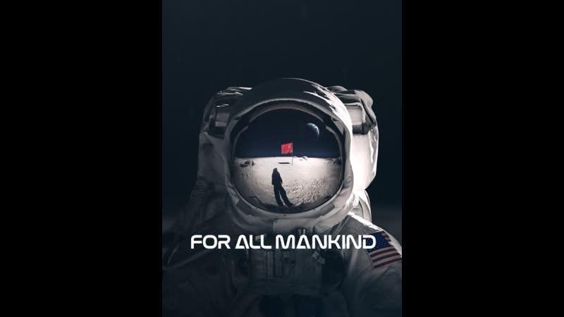 Ради всего человечества 1 сезон 5 серия