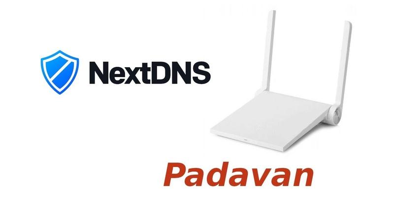 Блокировка рекламы на роутере с прошивкой от Padavan с помощью NextDNS