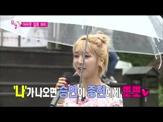 【tvpp】 종현(cnblue) – kiss on the neck