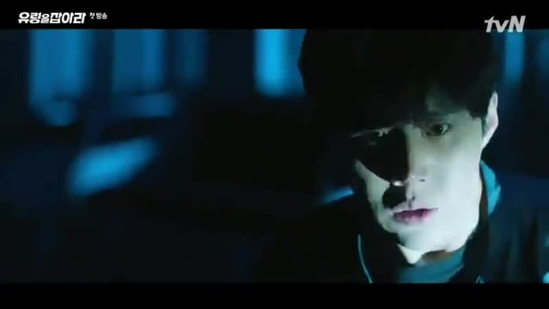 [VIDEO] Catch The Ghost uses GOT7s Put Your Hands Up as his ringtone
