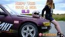 Дрифт такси с девушкой/Drift taxi with a girl/drift/2/x.silana/SLS