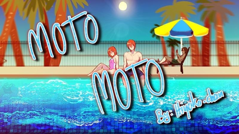 Moto Moto meme ~OC Animatic~ ❤️Mikeru x Miyo❤️ Sub Eng