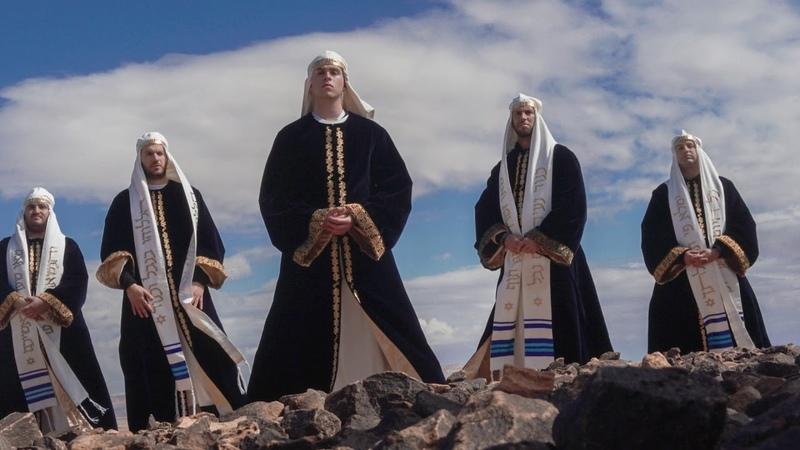 מקהלת הלוויים שלום עליכם Leviim Choir Shalom Aleichem TETA Prod