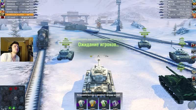 [Glafi.com] WoT Blitz -Танк Королей Т30. Любой РАК сможет в эту ИМБУ - World of Tanks Blitz (WoTB)