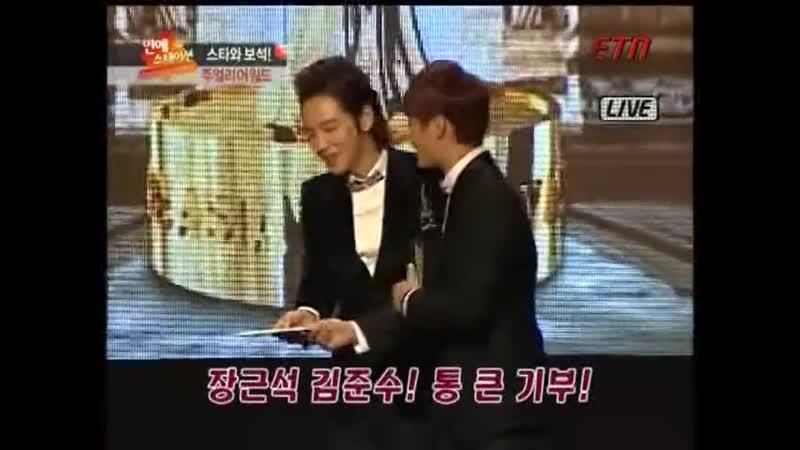 2011.12.06. [7ETN연예TV] 장근석-쥬얼리 어워드