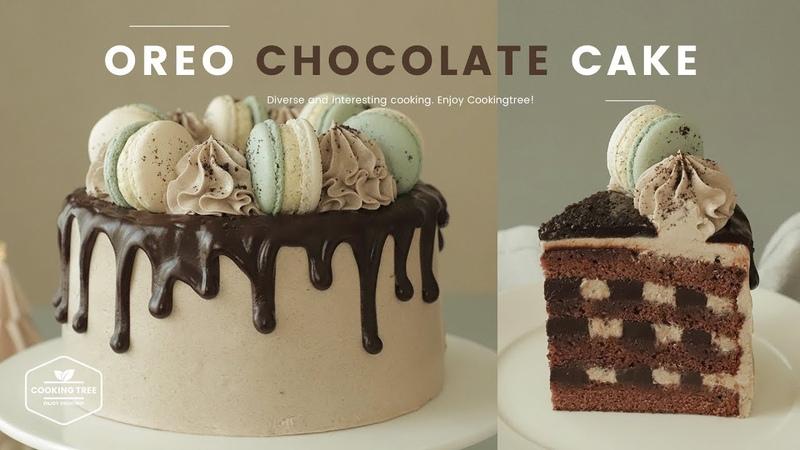 오레오 초콜릿 가나슈 케이크 만들기, 버터크림 케이크 Oreo Chocolate Butter cream Cake オレオチ