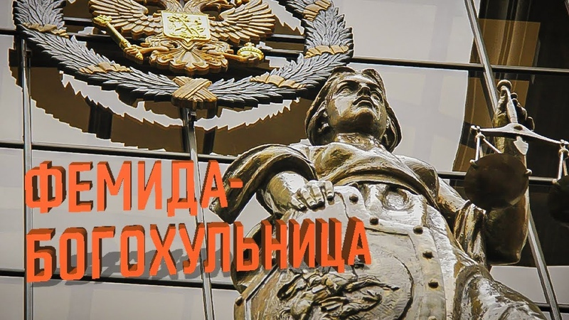 Путин врет. Речь Яшина в Верховном Суде