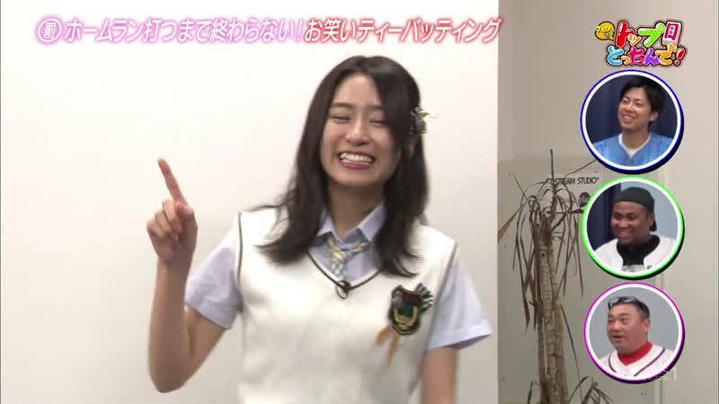 181007 NMB48 Murase Sae no Mahjong Gachi Battle! 20
