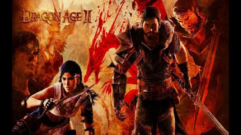 Dragon Age 2. Часть 20. Главный подозреваемый.