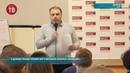 В Донецке прошёл тренинг для участников конкурса «Опора ДНР»