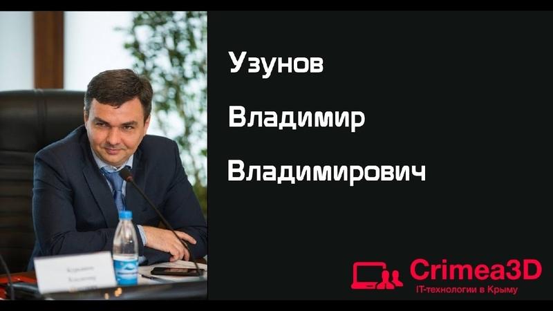 Узунов бизнес информатика соц сети фестиваль