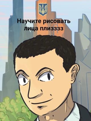 ну что тут сказать слава украине картинка фолловеров спросил