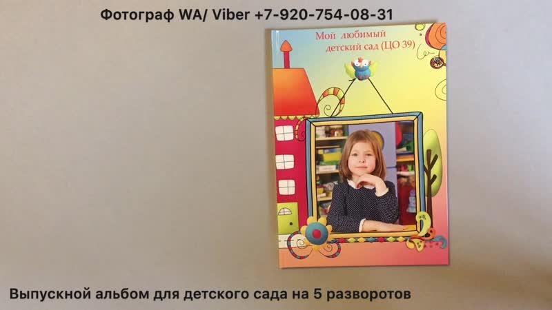 Выпускные альбомы Тула Венев Ясногорск