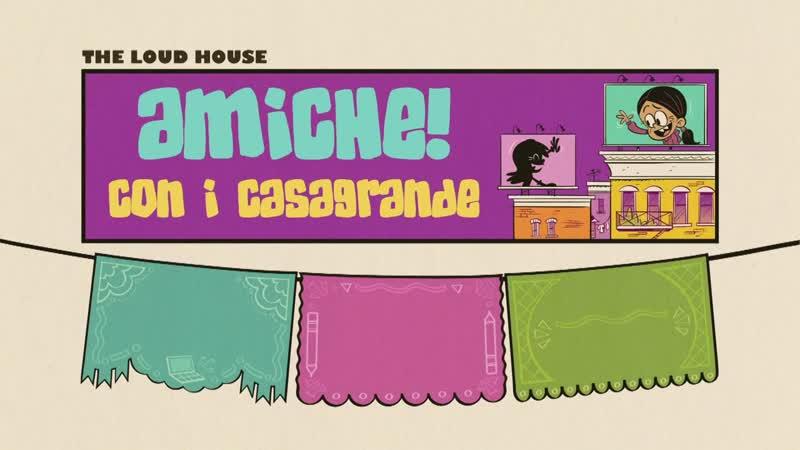 Мой Шумный Дом дружба Касагранде серия на итальянском или испанском