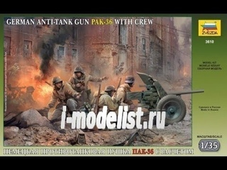 """Третья часть сборки масштабной модели фирмы """"Звезда"""": немецкая противотанковая пушка """"PaK-36"""" с расчетом в 1/35 масштабе.  Автор и ведущий: Дмитрий Гинзбург."""