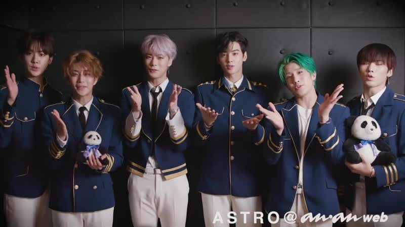 29 09 2018 Ananweb Interview with ASTRO