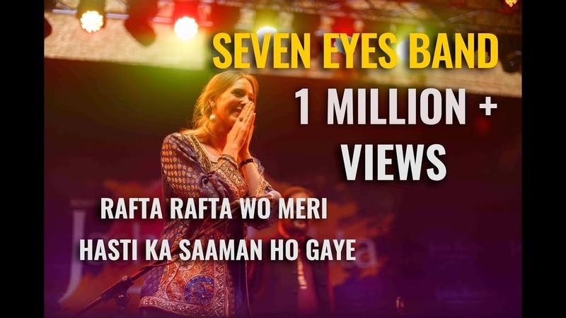 Rafta Rafta Wo Meri Hasti Ka Saaman Ho Gaye Seven Eyes Band Jashn e Rekhta 4th Edition 2017