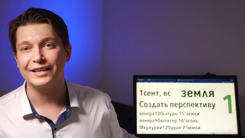 ТЕЛЕЦ СЕНТЯБРЬ - Самодостаточность. гороскоп на месяц сентябрь 2019 / астропрогноз Павел Чудинов