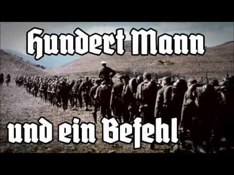 """""""Hundert Mann und ein Befehl • Beste Version Lyrics"""