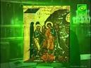 Поклонение честным веригам апостола Петра ч.1/2