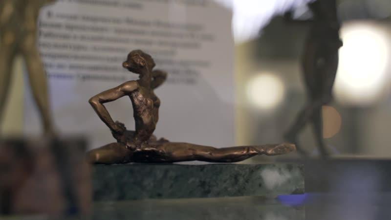 Ballerina (video sketch)