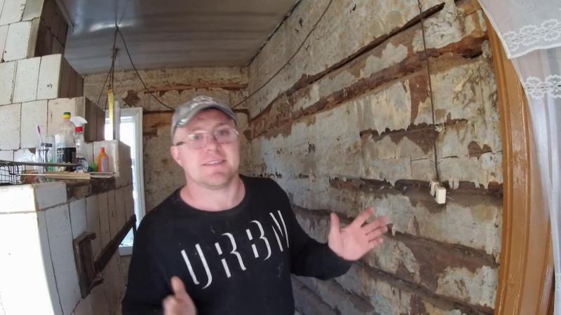 Мышиный дом Вскрытие стен