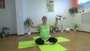 Йога для начинающих. Проработка плечевых суставов