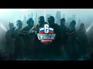 Russian major league s3| 1 неделя |2 день