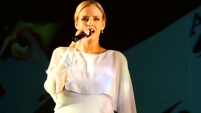 Janza Kata, Peller Anna Hajnali ének