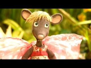 Привередливая мышка (2013) Смотреть