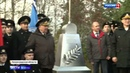 Вести в 20 00 На острове Гогланд установлена стела в память о первом сеансе радиосвязи