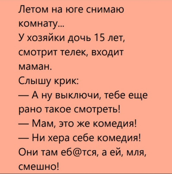Анекдоты Павел Пошлый