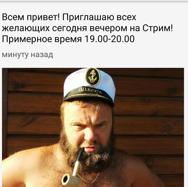 Паранормальные явления в россии фото украшение безымянном