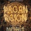PAGAN REIGN + Ramchat(Slovakia) Санкт-Петербург