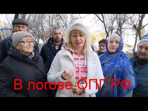 В логове ОПГ - Следственный Комитет Ткача 26.11.19. Краснодар. Эфир глушат