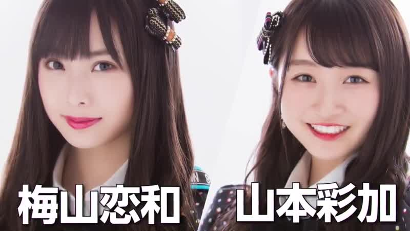 2020 03 29 17 29 @ Twitter nmb48 official