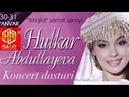 Hulkar Abdullayeva - Sog'indim nomli konsert Хулкар Абдуллаева «Согиндим» деб номланган консерт