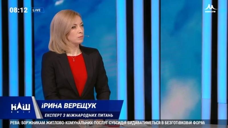 Матчук VS Верещук Порошенко приїхав до Вінниці Нацкорпус під будівлею СБУ НАШ 28 03 19