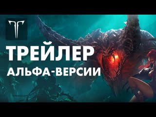 LOST ARK Новые подробности альфа-тестирования.
