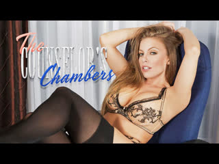 Britney Amber - The Counselor's Chambers [VR]