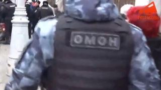 СРОЧНО⚡️ОМОН задерживает протестующих в центре Москвы