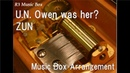 U.N. Owen was her? ZUN [Music Box] (Video Game The Embodiment of Scarlet Devil Flandre's Theme)