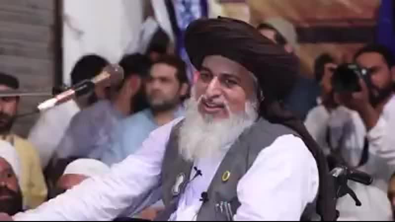 Huzoor Akram s a w w se ishq By Allama Khadim Hussain Rizvi