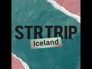 Str trip iceland