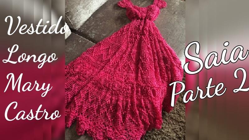 Vestido de Crochê Mary Castro SAIA P2
