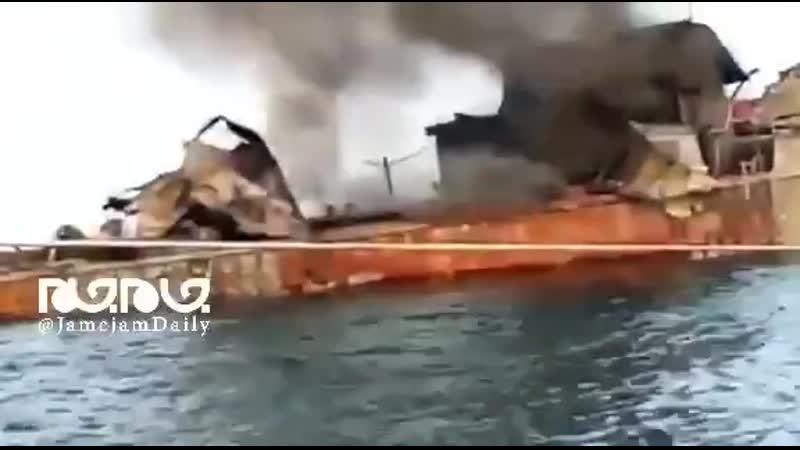 Ракетный катер Konarak, поражённый сегодня протикорабельной ракетой в Ормузском проливе2