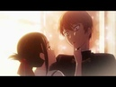 「AMV」Miyuki Shirogane x Kaguya Shinomiya Kaguya sama wa Kokurasetai Шиномия Кагуя и Широганэ Миюки