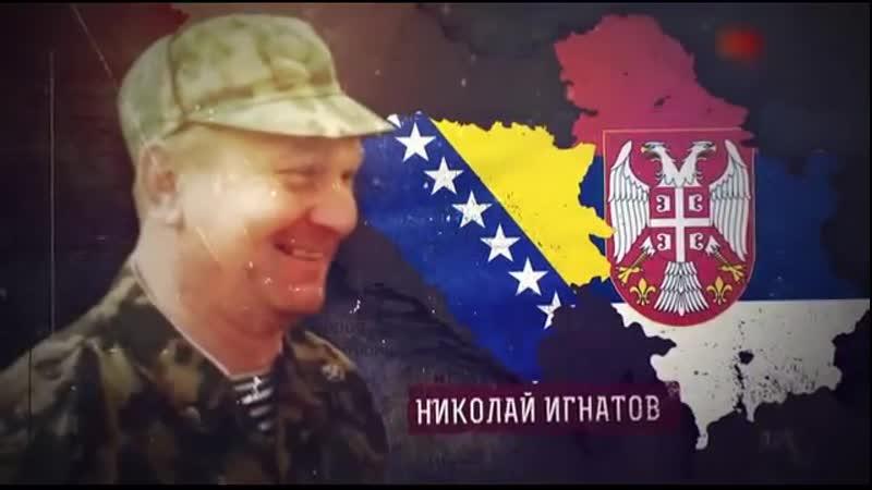 Секретные материалы с Андреем Луговым. Приштина. Решающий бросок (2019)